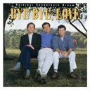 Ben Taylor / Bye Bye Love Soundtrack / Dave Edmunds / David Crosby / Graham Nash / Jac Redford / Jackson Browne / Linda Ronstadt / Mary Chapin Carpenter / Neil Young / Stephen Stills / The Everly Brothers / The Proclaimers / Timothy B Schmidt - Bye bye love (original soundtrack album)