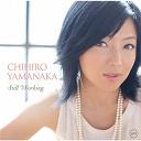 Chihiro Yamanaka - Still working