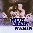 Asha Bhosle - Woh main nahin