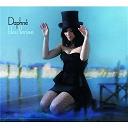 Daphné - Bleu venise