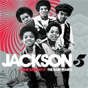The Jackson Five - Come and get it: the rare pearls