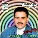 Al Hilani Assi - Ya meama