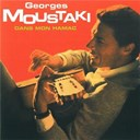 Georges Moustaki - Dans mon hamac