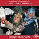 Amine / Hamza / Joseph Tawadros / Mohamed Mounir - Nos reves sont nos armes