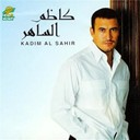 Kazem Al Saher - Abhathu anki
