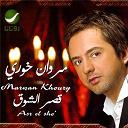 Marwan Khoury - Asr el sho'