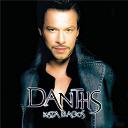 Christos Dantis - Kata vathos