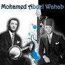 Mohamed Abdel Wahab - Mohamed abdel wahab