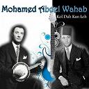 Mohamed Abdel Wahab - Kol dah kan leh