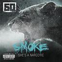 50 Cent - Smoke