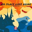Home - No place like home - single