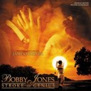 James Horner - Bobby jones - stroke of genius