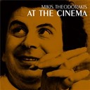 Mikis Theodorakis - At the cinema
