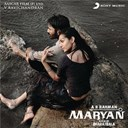 A.r. Rahman - Maryan (original motion picture soundtrack)