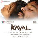 D. Imman - Kayal (original motion picture soundtrack)
