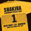 Shakira - Hips don't lie - bamboo (2006 fifa world cup mix en espanol)