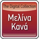 Melina Kana - The digital collection