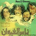 Nass El Ghiwan - Concert au théâtre national de rabat (live)