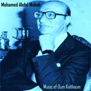 Mohamed Abdel Wahab - Music of oum kalthoum (instrumental)