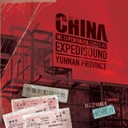 Otisto 23 / Pushy! - China expedisound (yunan expedisound)