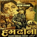 Asha Bhosle / Lata Mangeshkar / Mohammed Rafi - Hum dono (bollywood cinema)