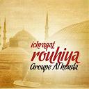 Groupe Al Houda - Ichraqat rouhiya (chants religieux : inchad - quran - coran)