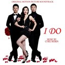 Cyril Morin - I do (original motion picture soundtrack)