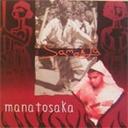 Samoela - Manatosaka