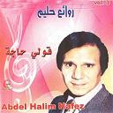 Abdel Halim Hafez - Qouli haja, vol. 3 (al andalib al asmar)