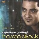 Hassan Dikouk - Zidni min alaadhab