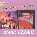 Amar Ezzahi - Chaâbi algérois spécial fêtes, vol. 1