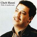 Cheb Hasni - Dak el mahroum