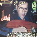 Amar Ezzahi - Toussal, vol. 2