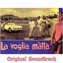 "Ennio Morricone - Sole e sogni (original soundtrack theme from ""la voglia matta"")"