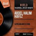 Abdel Halim Hafez - Layiq âalaik el khal (mono version)