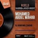 Mohamed Abdel Wahab - Al hawa wal chabab (mono version)