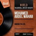 Mohamed Abdel Wahab - Amana ya leil (mono version)