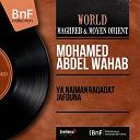 Mohamed Abdel Wahab - Ya naîman raqadat jafouna (mono version)