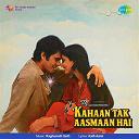 Asha Bhosle / Bhupinder Singh, Anuradha Paudwal / Kailash Shrivastava / Raghunath Seth - Kahan tak aasmaan hai (original motion picture soundtrack)