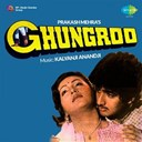 Alka Yagnik / Asha Bhosle / Kalyanji Anandji / Manhar Udhas, Sadhana Sargam - Ghungroo (original motion picture soundtrack)
