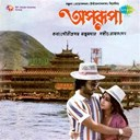 Amit Kumar, Aarti Mukherji / Asha Bhosle / Asha Bhosle, Abhijeet / Rahul Dev Burman - Aparupa (original motion picture soundtrack)