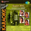 A / The Gun - Super hits malayalam film songs in karaoke