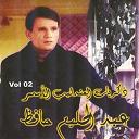 Abdel Halim Hafez - Dhekrayat al andalib al asmar, vol. 2