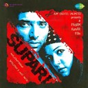 Hariharan, Makrand Deshpande / Kay Kay / Shekhar / Sukhvinder Singh / Sunidhi Chauhan, Shekhar / Vishal / Vishal, Mahalaxmi Iyer / Vishal, Sunidhi Chauhan - Supari (original motion picture soundtrack)