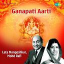 Asha Bhosle / Lata Mangeshkar / Mohammed Rafi - Ganapati aarti