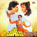 Asha Bhosle / Falguni Seth, Vinod Rathod / Usha Khanna / Uttara Kelkar - Aag lagaa do sawan ko (original motion picture soundtrack)