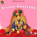Anup Jalota - Kirtan kaustobh