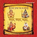Anup Jalota / Mohd. Aziz / Suresh Wadkar / Vipin Sachdeva - Jai jai kaar
