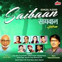 Anup Jalota / Jaspnder Narula / Jaswant Singh / Jaswindar Singh / Mohammad Irfan / Suresh Wadkar, Sadhana Sargam - Saibaan