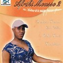 Amy Kamissoko / Aïcha Koné / Barbara Kanam / Chantal Jaïba / Kamaldine / Lina Willis / Oumou Dioubaté - Afriki Mousso : le meilleur de la musique féminine africaine, vol. 2